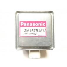 Магнетрон СВЧ Panasonic 2M167B-M73